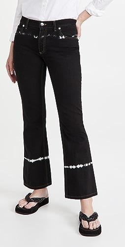 Marni - 扎染牛仔裤