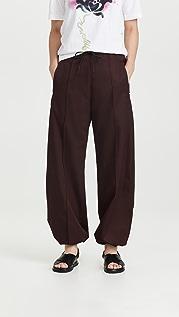 Marni Drawstring Trousers