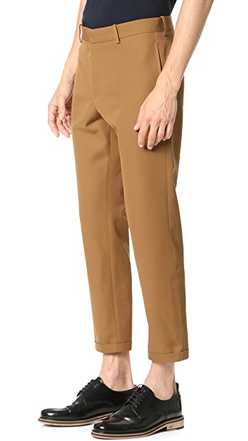 Marni Slim Cropped Gabardine Trousers
