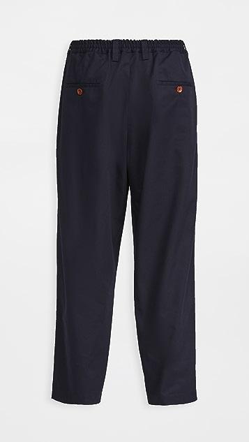 Marni Workwear Gabardine Carrot Fit Trousers