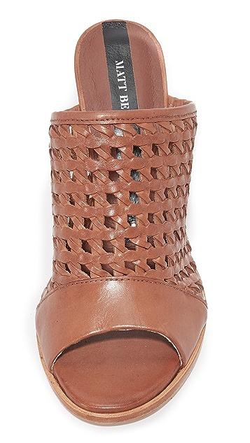 Matt Bernson Pia Woven Leather Wedges