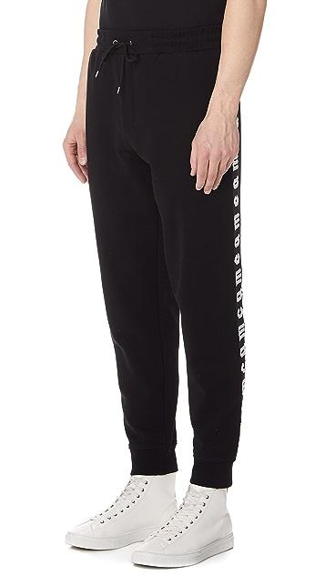 McQ - Alexander McQueen Dart Sweatpants