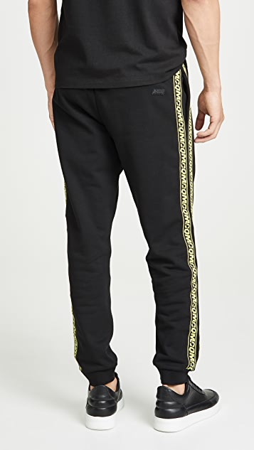 McQ - Alexander McQueen Dart Piping Sweatpants