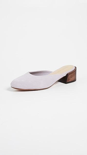 Mari Giudicelli Leblon Mules - Lavender