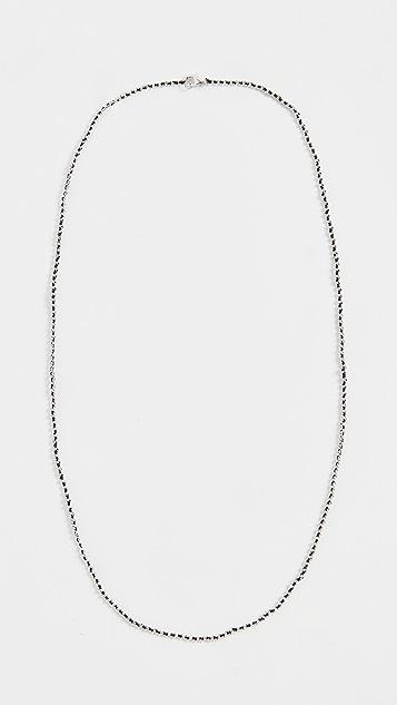 Miansai Woven Chain Necklace