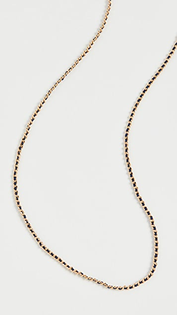 Miansai Woven Chain Necklace