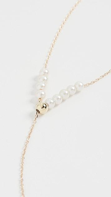 Mizuki Nine Pearl Adjustable Lariat Necklace