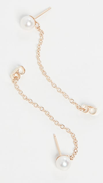 Mizuki Medium Freshwater Pearl Chain Earrings