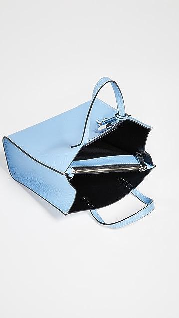 Marc Jacobs Mini Grind Tote