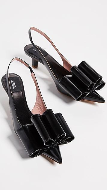 Marc Jacobs Bow Slingback Pumps
