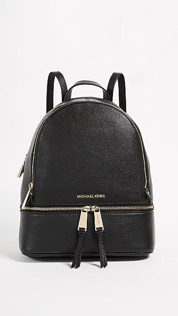 db580771544e MICHAEL Michael Kors Rhea Small Backpack | SHOPBOP