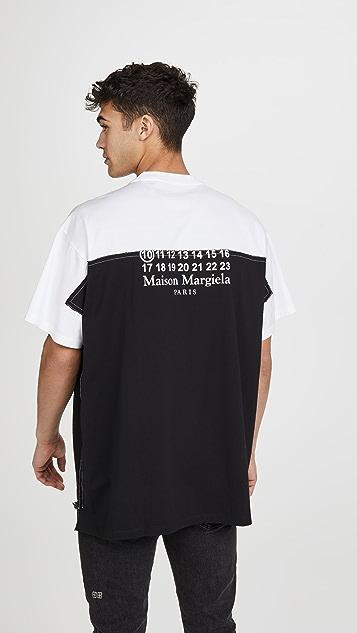 Maison Margiela Oversized T-Shirt
