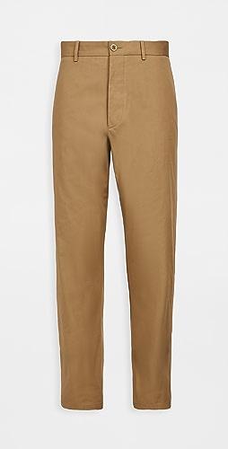 Maison Margiela - Chino Trousers