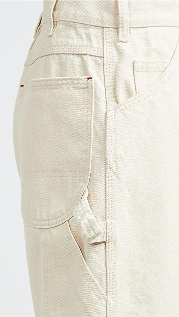 Maison Margiela 5 Pocket Pants
