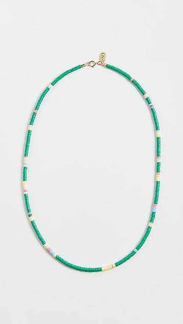 Maison Monik 绿色多色项链