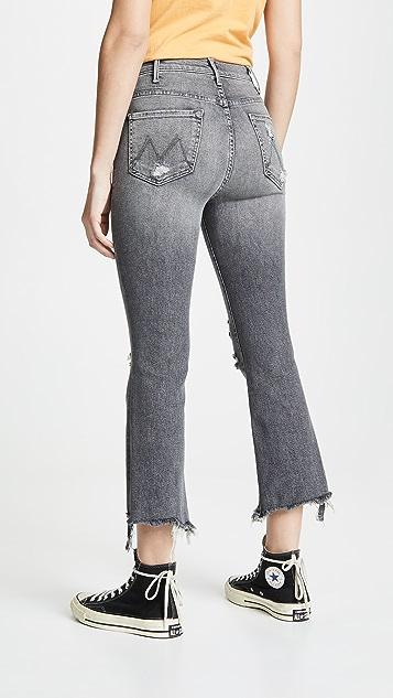 MOTHER Hustler Crop Step Chew Jeans