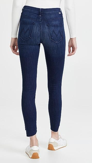 MOTHER Stunner 拉链踝部叠边磨损牛仔裤