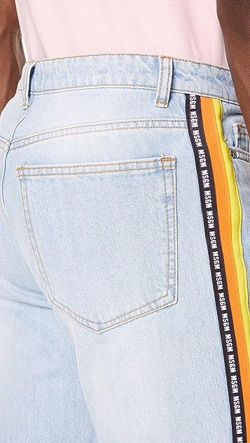 MSGM Straight Jeans