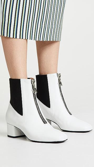 MSGM Zip Chelsea Booties