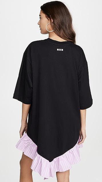 MSGM Платье с оборчатым краем