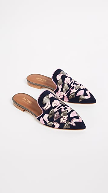 Malone Souliers Marianne Mules