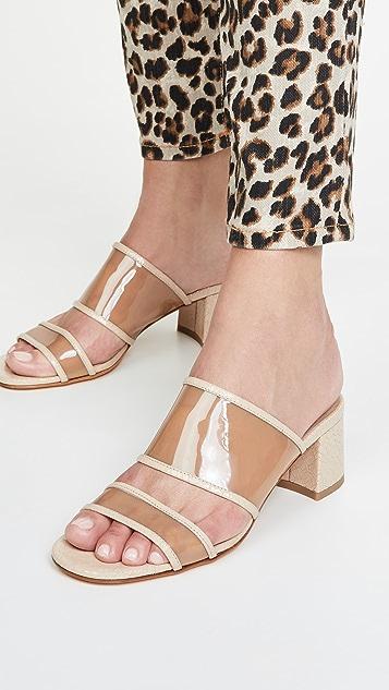 Maryam Nassir Zadeh Пластмассовые сандалии без застежки Nefasi
