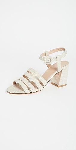 Maryam Nassir Zadeh - Palma High Sandals