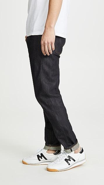 Naked & Famous Easy Guy Kevlar Jeans
