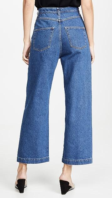 Nanushka Gemini 牛仔裤