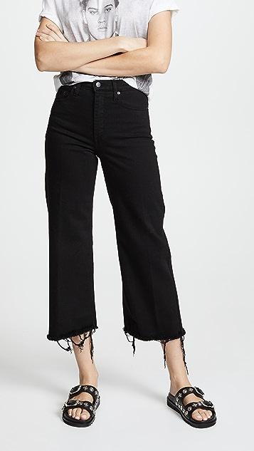 Nobody Denim Milla High Rise Wide Leg Jeans