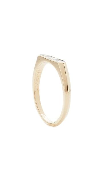 Nora Kogan Loved Ring