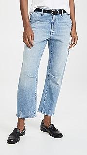 Nili Lotan 五口袋工装牛仔裤