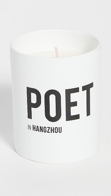 Nomad Noe Poet In Hangzhou - Bamboo & Tuberose 220g