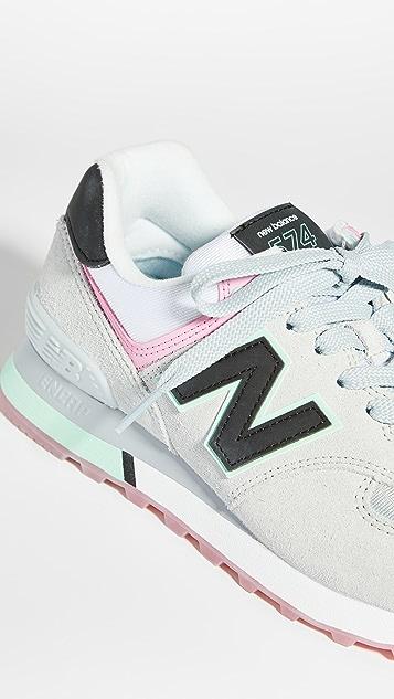 New Balance 574 Split Sail Sneakers