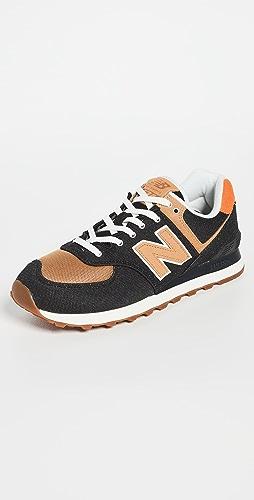 New Balance - 574 Denim Pack Sneakers