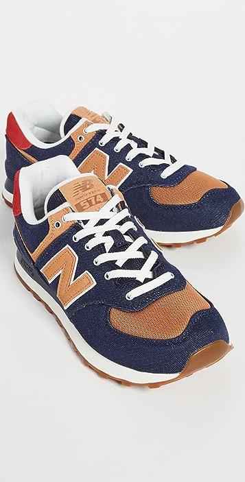 New Balance 574 Denim Pack Sneakers