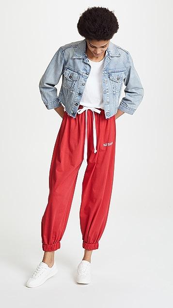 Natasha Zinko Jogging Pants