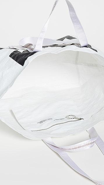 оттенок белого Объемная сумка с короткими ручками New Commercial