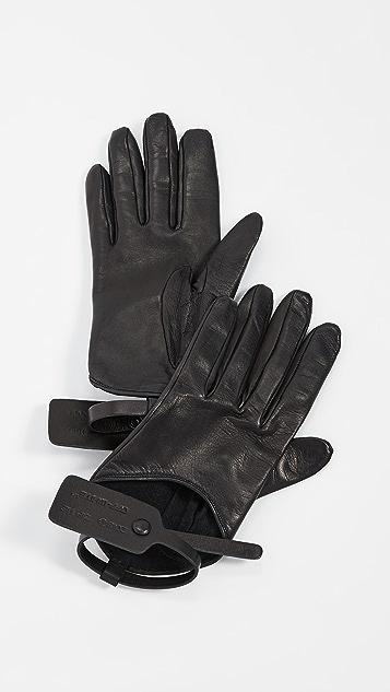 Off-White Zip Tie Gloves