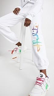 Off-White Rainbow Off White Sweatpants