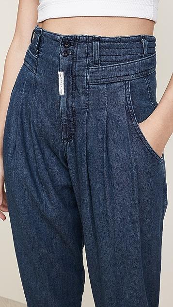 ONE by zCavaricci Cateye Trousers