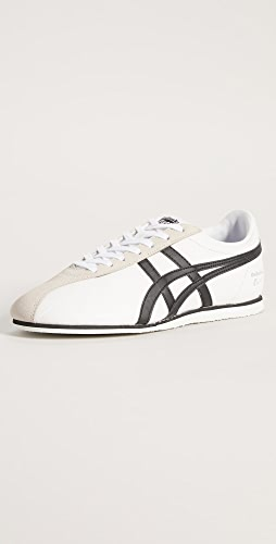 Onitsuka Tiger - FB Trainer Sneakers