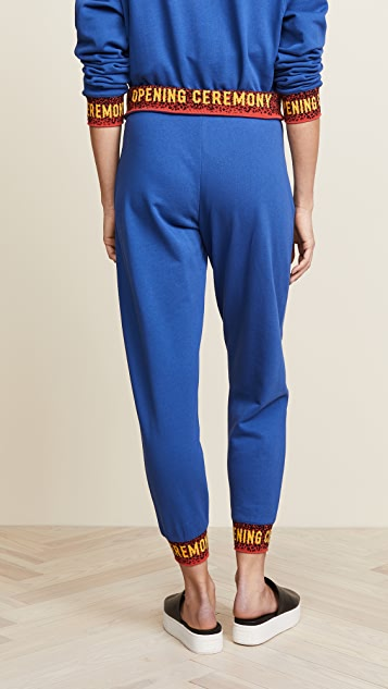 Opening Ceremony Fitted Sweatpants with Elastic Logo