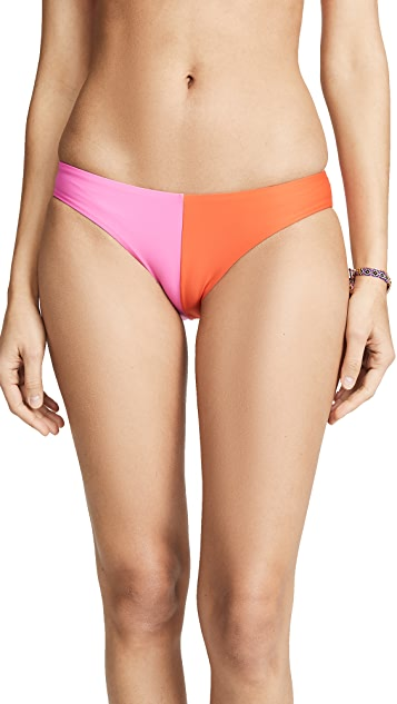 PQ Swim Two Tone Bikini Bottoms
