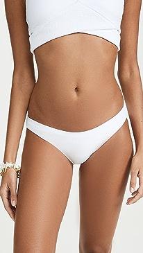 Basic Ruched Bikini Bottoms