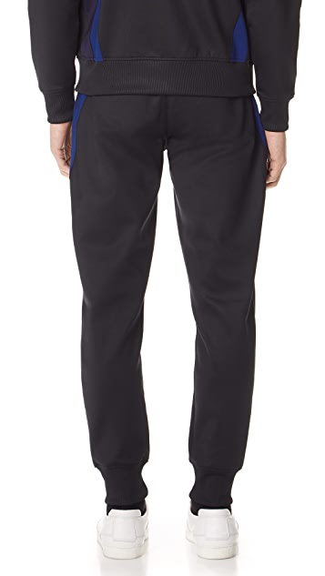 PS Paul Smith Jogging Pants
