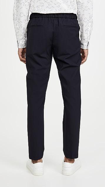 PS Paul Smith Elastic Waist Side Stripe Trousers