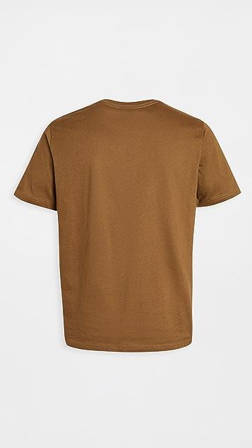 PS Paul Smith Regular Fit Zebra T-Shirt