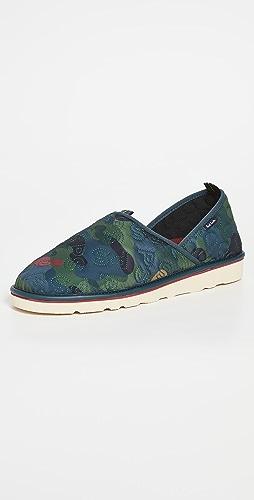 PS Paul Smith - Shoe Petzel Camo Slippers