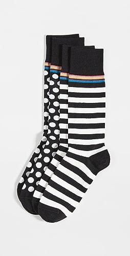 Paul Smith - Multi Pattern Sock 2 Pack